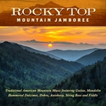 Jim Hendricks/Rocky Top: Mountain Jamboree[2755599624]