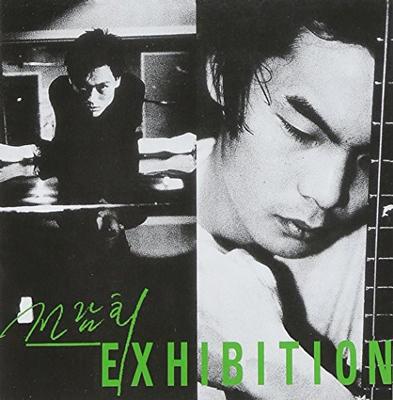 Exhibition Vol.1 CD