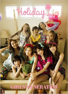 少女時代/少女時代1stオフィシャルフォトブック 『Holiday』 [9784344020924]