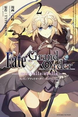 Fate/Grand Order -mortalis:stella- 2 COMIC