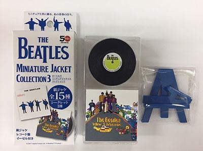 The Beatles/ビートルズ ミニチュアジャケットコレクション第三弾 BOX (15枚SET) [2615530932]