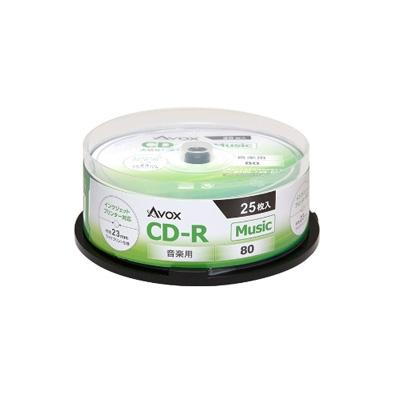 AVOX 音楽用CD-R/80分 25枚スピンドル[CDRA80CAVPW25PA]