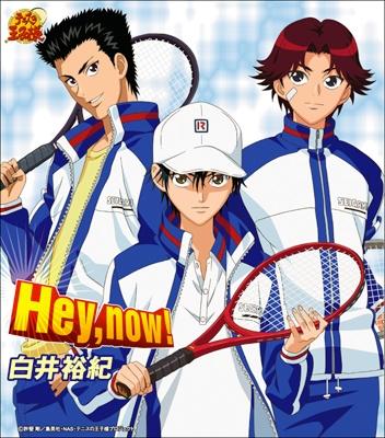 白井裕紀/Hey, now!<初回生産完全限定盤>[NECM-10043]