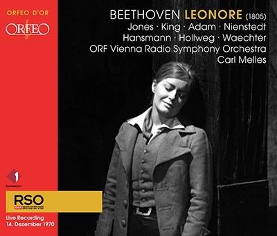 ベートーヴェン: 歌劇《レオノーレ》 (1805)
