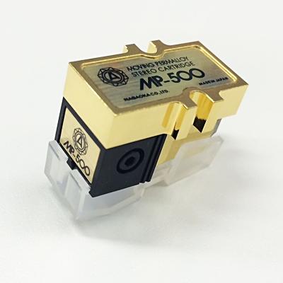 NAGAOKA カートリッジ MP-500 [MP-500]