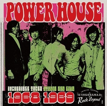 1968-69 CD