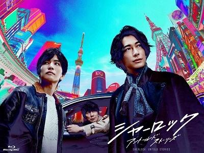 シャーロック Blu-rayBOX Blu-ray Disc