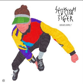 Sequoyah Tiger/Parabolabandit[MM157CD]