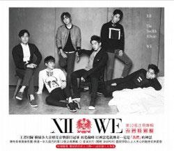 神話(SHINHWA)/WE: Shinhwa Vol.12 (台湾特別盤) [CD+テーブルフォトスタンド+ミニポスター] [SONY88875093182]