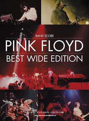 ピンク・フロイド・ベスト[ワイド版] バンド・スコア Book