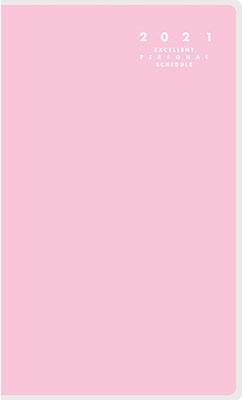 高橋書店 手帳は高橋 リベル インデックス 2 [マシュマロ・ピンク] 手帳 2021年 手帳判 マンスリー クリアカバー ピンク No.302 (2021年版1月始まり)[9784471803025]