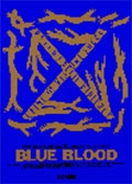 X 「BLUE BLOOD」バンド・スコア
