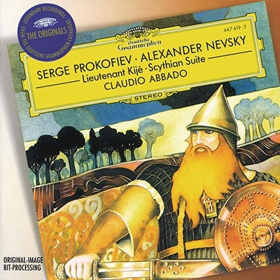 プロコフィエフ: アレクサンドル・ネフスキー、交響組曲《キージェ中尉》、他