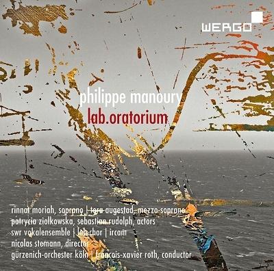 フィリップ・マヌリ: ラボラトリウム