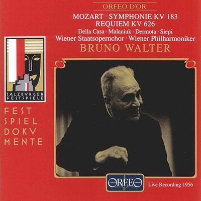 ブルーノ・ワルター/モーツァルト: レクイエム、交響曲第25番[C430961DR]