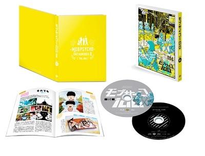 モブサイコ100 II Volume 004 [DVD+CD]<初回仕様版> DVD
