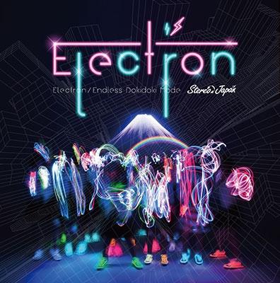 STEREO JAPAN/Electron [JAPAN盤][BMEJ-0001]