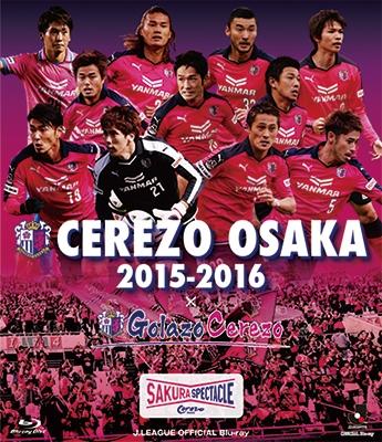 セレッソ大阪/セレッソ大阪2015-2016 [DSBD-222]