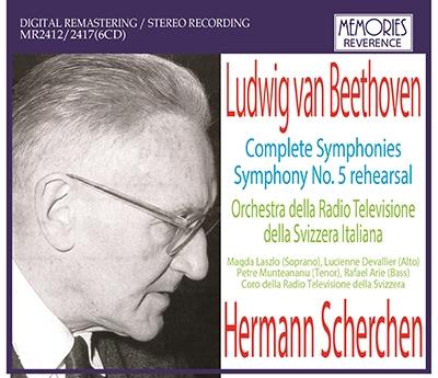 ヘルマン・シェルヘン/Beethoven: Complete Symphonies, Symphony No.5 Rehearsal [MR2412]