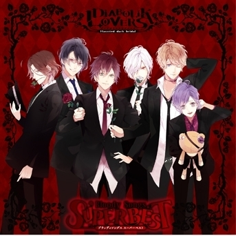 緑川光/DIABOLIK LOVERS Bloody Songs-SUPER BEST- [REC-100]