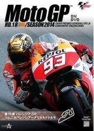 2014MotoGP公式DVD Round 18 バレンシアGP [WVD-347]