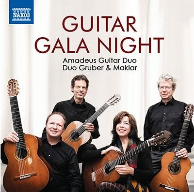 アマデウス・ギター・デュオ/ギター・ガラ・ナイト[8573592]
