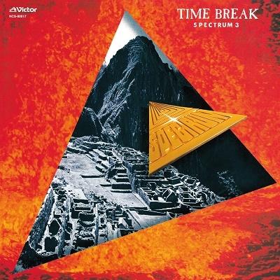 TIME BREAK (+2)<タワーレコード限定/完全限定盤> SACD Hybrid