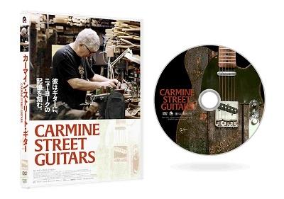 カーマイン・ストリート・ギター DVD