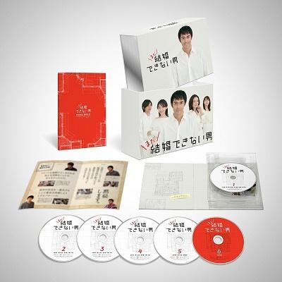 まだ結婚できない男 DVD-BOX DVD