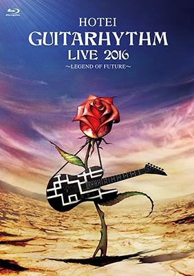 布袋寅泰/GUITARHYTHM LIVE 2016 [TYXT-10028]