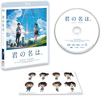 君の名は。 スタンダード・エディション Blu-ray Disc