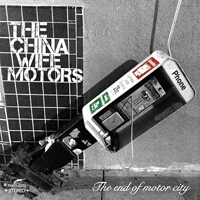 THE→CHINA WIFE MOTORS/The end of motor city[THRD0202]