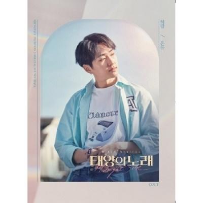 タイヨウのうた [Onew, Shinee] CD