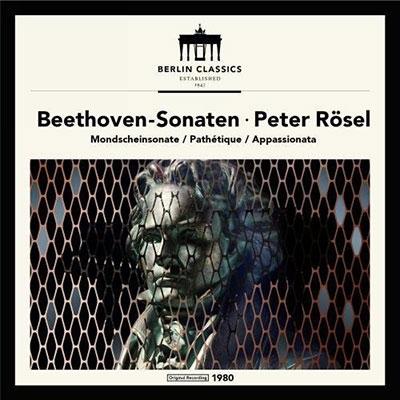 ペーター・レーゼル/Beethoven: Piano Sonatas