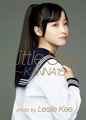 橋本環奈 ファースト写真集 『Little Star -KANNA15-』 Book