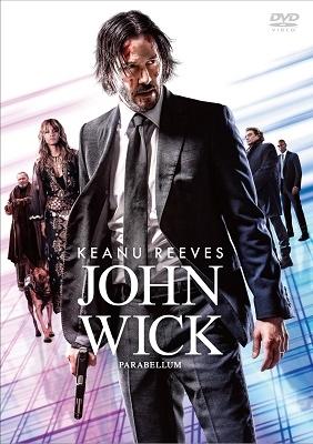 ジョン・ウィック:パラベラム DVD