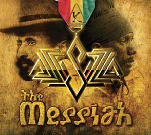 The Messiah CD