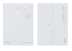 So, 通: 7th Mini Album (MIS-COMMUNICATION Ver.) CD