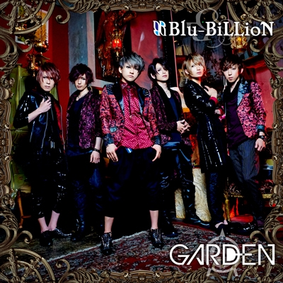 Blu-BiLLioN/GARDEN [CD+DVD]<初回盤A>[RSCD-150]