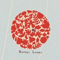 高円寺LOONY