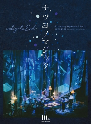 indigo la End/10th Anniversary Visionary Open-air Live ナツヨノマジック [DVD+フォトブック][WPBL-90560]