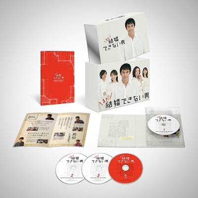 まだ結婚できない男 Blu-ray BOX Blu-ray Disc