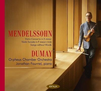 メンデルスゾーン: ヴァイオリン協奏曲