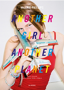 ANOTHER GIRL ANOTHER PLANET Book