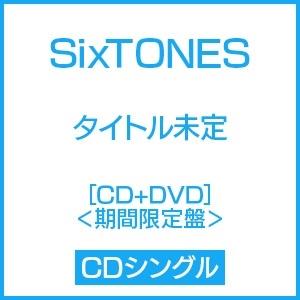 タイトル未定 [CD+DVD]<期間限定盤> 12cmCD Single