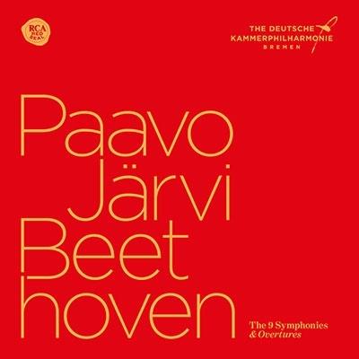 ベートーヴェン: 交響曲全集&序曲集 (スペシャル・アニヴァーサリー・エディション)<完全生産限定盤>