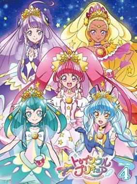 スター☆トゥインクルプリキュア vol.4 Blu-ray Disc
