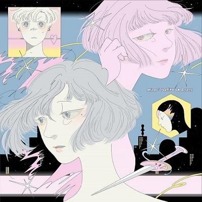 夢の話をしよう/オンラインの幽霊たち(feat. Gimgigam) 7inch Single