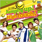 Jumping up! High touch! (タイプC)<通常盤>[NECM-10163]