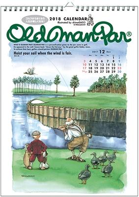 オールドマンパー 2018 カレンダー [CL465]